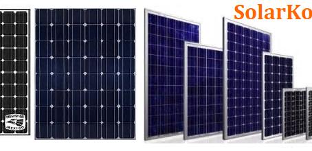 Prices Of Solar Panels in Lagos, Nigeria