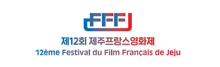 2021 로고 FFFJ.png