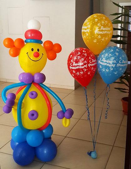 клоун с шариками.jpg