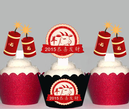 Chinese New Year Cake Sheep Toppers