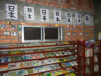 広島ハウス訪問
