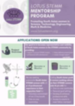 Mentorship Program Poster.png