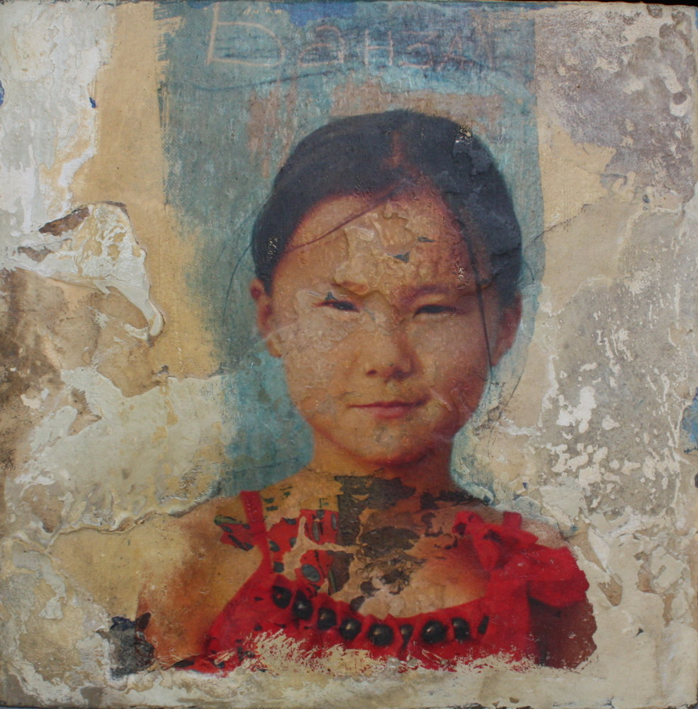 Girl of Mongolia I