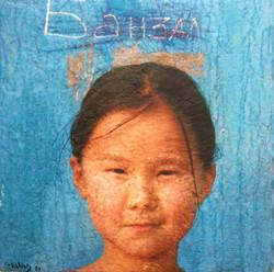 Girl of Mongolia IV