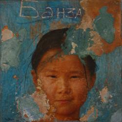 Girl of Mongolia VI
