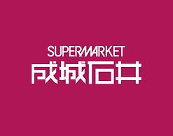 seijoishii logo.png