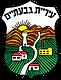 Givatayim_COA.svg.png