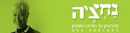 top-logo.jpg