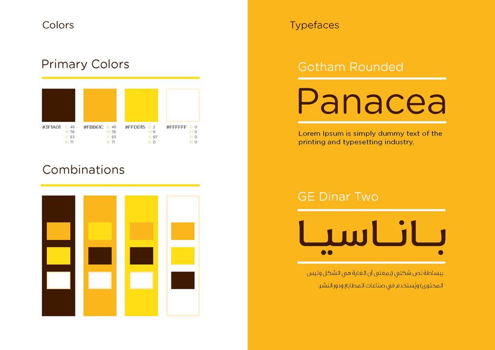 panacea_02d copy_Page_17.jpg