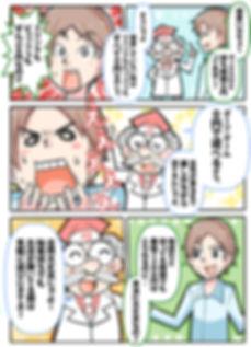 A4ポスター青_岡山.jpg
