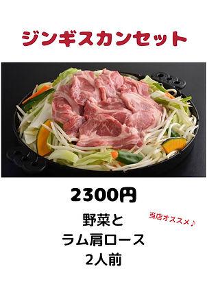 S__38346819.jpg