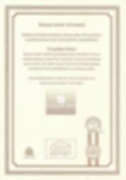100 Orthopedic Wool Takuu.jpg
