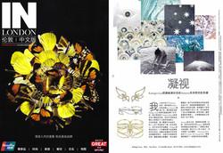 InLondon Chinese Edition Winter 2017