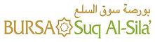 Bursa Suq Al-Sila'.jpg