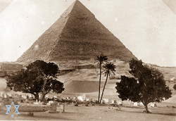 נוף במצרים
