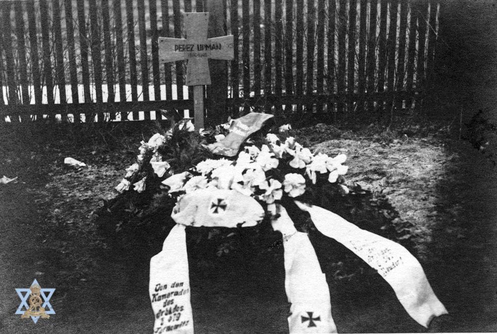 קברו של ליפמן 23.12.1942