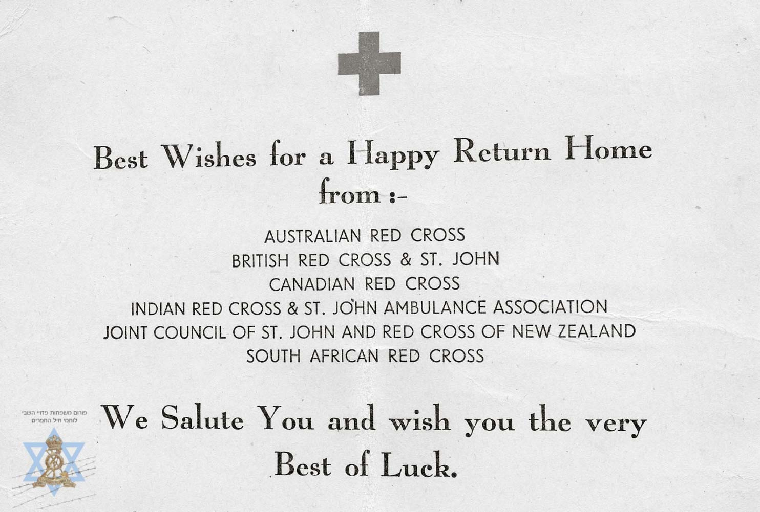 מכתב ברוך הבא מהצלב האדום