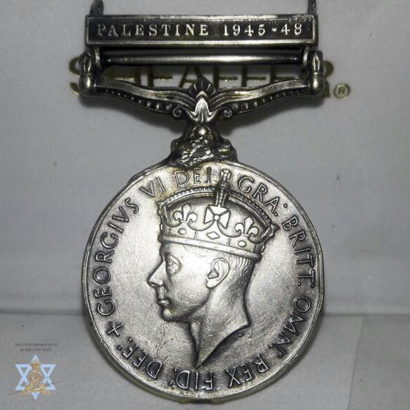 מדלית פלסטינה 1945-1948