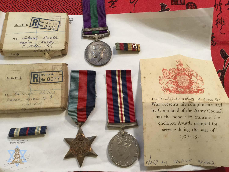 מדליות ואותות