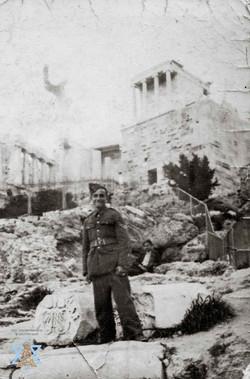 1941 למרגלות האקרופוליס