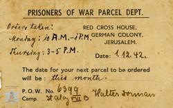 אישור משלוח חבילת הצלב האדום