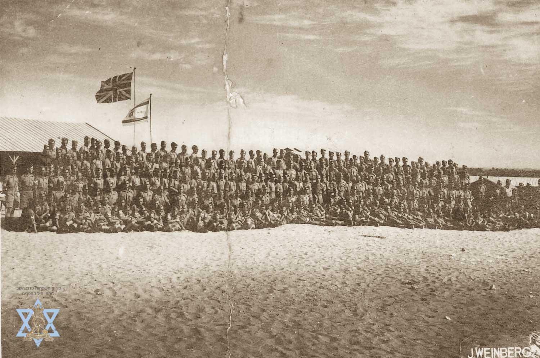 פלוגה 608 במצרים אביב 1940