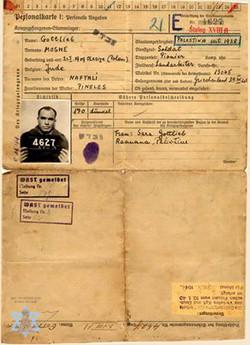 כרטיס שבוי של משה גוטליב