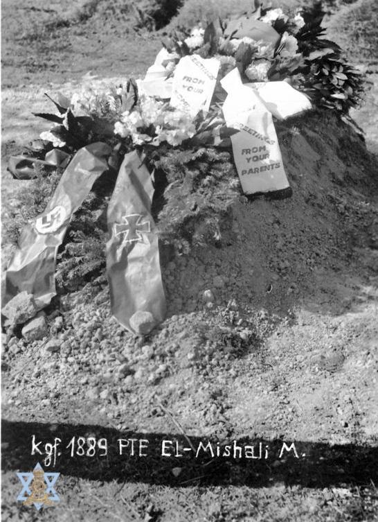 זרים על קברו של אל משעלי