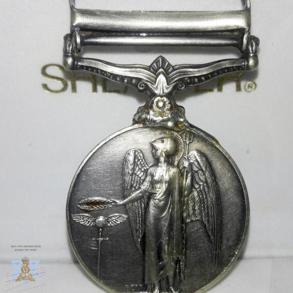 מדליית 1939-1945