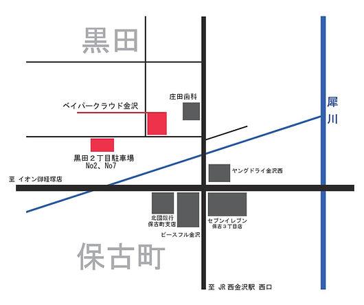ベイプショップーベイパークラウド金沢地図iQos(アイコス)ploomtech(