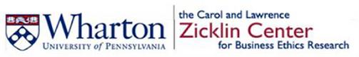Zicklin Center.png