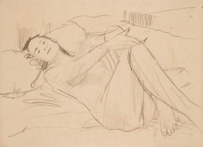 Mara reclining III