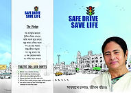 Save-Drive-Save-Life.jpg