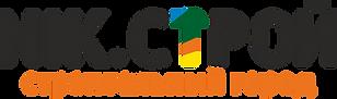 logo-stroy.png