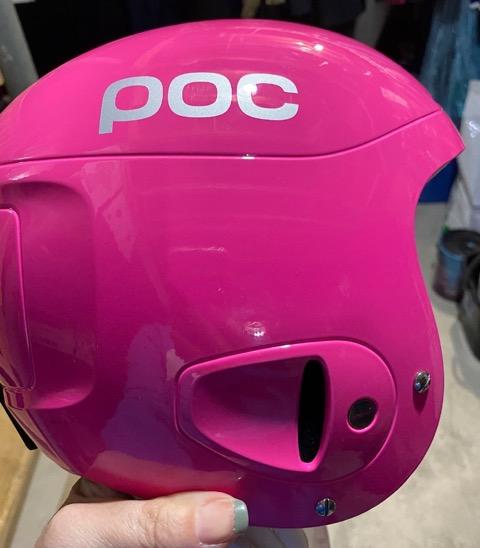 POC XS Helmet