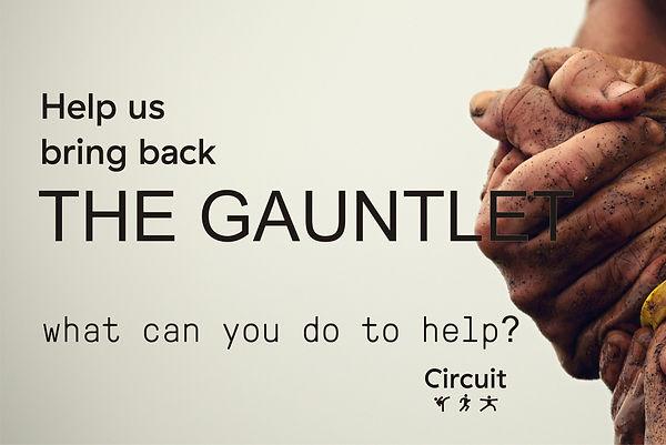 Gauntlet Help poster.JPG