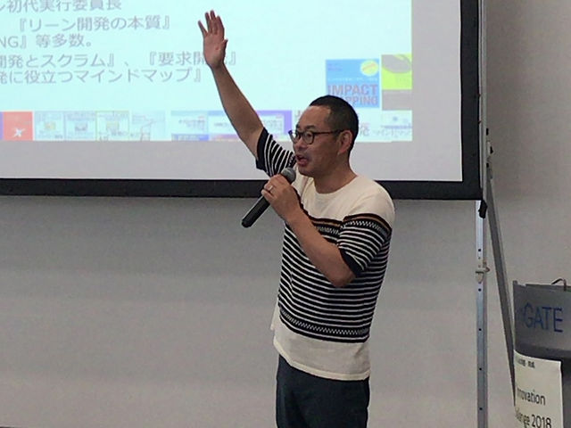 20180821_hiranabe02_s.jpg