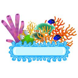 Hello World - Under the Sea