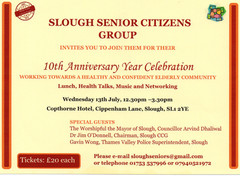 10th anniversary event July 2016