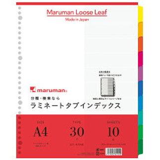 マルマン ラミネートタブインデックス A4【ワイドサイズ】 10山