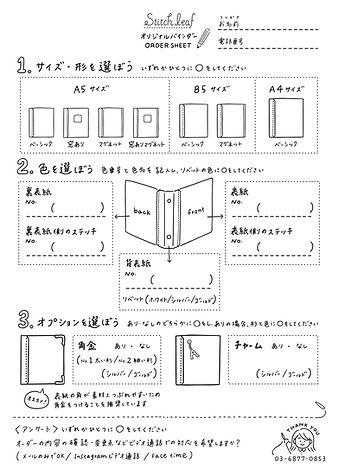 order_net.jpg
