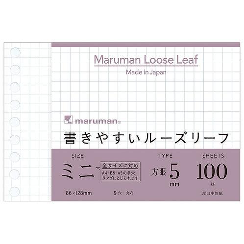 マルマン 書きやすいルーズリーフ ミニ B7変形 9穴  5mm方眼罫 100枚 L1432