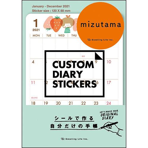 カスタムダイアリーステッカーズ mizutama A6サイズ  CD-1045-ZU
