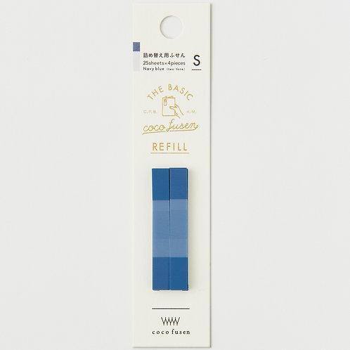 ココフセン ベーシック 詰替リフィル BOOKMARK ネイビーブルー S 型番: CFB-4301