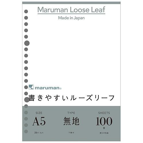 マルマン  A5 20穴 無地 L1306H