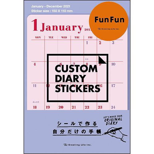 カスタムダイアリーステッカーズ Fun Fun B6サイズ  CD-1035-YY