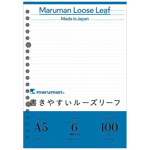 マルマン 書きやすいルーズリーフ A5サイズ 6mm罫 100枚 L1301H