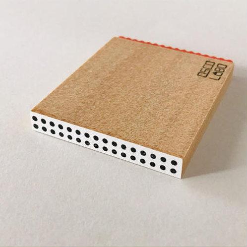 OSCOLABO カタチ×モヨウスタンプ テープ細 豆しぼり KTH008