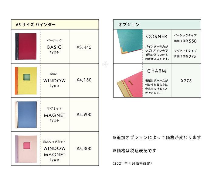 sl_price1.jpg