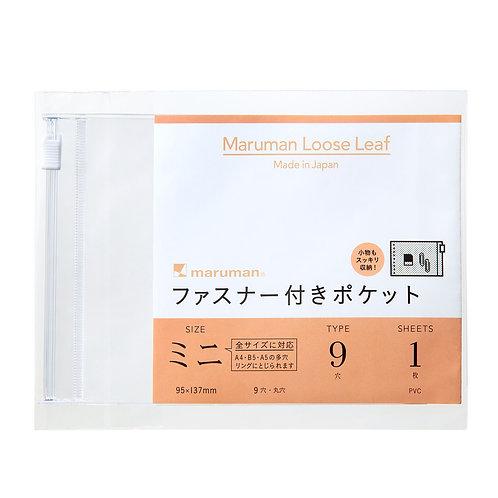 マルマン ファスナー付ポケットミニ   L487